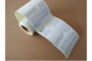 CN22 Uzlīmes veidlapa sīkpaku nosūtīšanai - 100gab. rullī