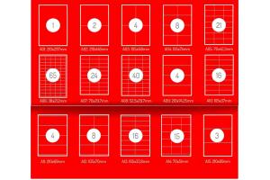 Adrešu Uzlīmes 52.5 x 29.7 mm 40gab. uzlīmes 100lpp. baltas [4000 Uzlīmes]