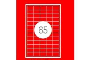 Adrešu Uzlīmes 38 x 21.2 mm 65gab. uzlīmes 100lpp. baltas [6500 Uzlīmes]