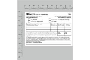 PS 9 UZLĪME veidlapa sīkpaku nosūtīšanai uz EU - 100gab. rullī
